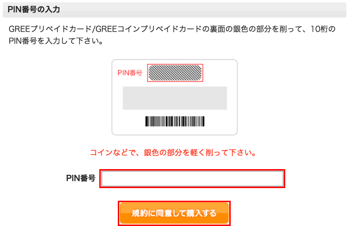 3e33a953dc8ed671ef288e1269ee1967_1465483