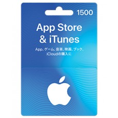 App Store & iTunes 기프트 카드