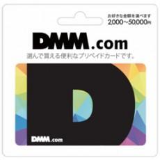 DMM 선불카드