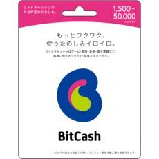 비트캐쉬 (BitCash)