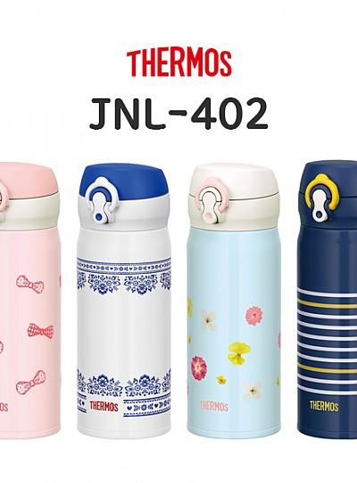 써모스 진공단열 휴대용 텀블러JNL-402